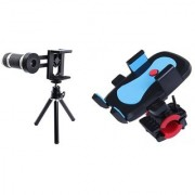 Telescope Mobile Lens and Bike Mobile holder ||Telescope Lens|| Mobile Lens||Universal Mobile Lens ||Telescope Lens||Zoom Lens||So Best and Quality Compatible with all your devices ZFT_276
