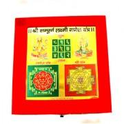 Haridwar Astro Sampurna Laxmi Ganesh Yantra