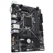Дънна платка Gigabyte H310M S2, Intel LGA1151, 2 x DDR4, Micro ATX, GA-MB-H310M-S2