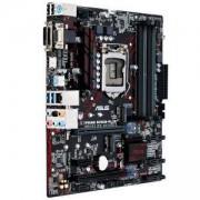 Дънна платка ASUS PRIME B250M-PLUS, Intel LGA 1151, DDR4
