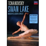 Moscow Classical Ballet, Orchestra Of Moscow Classical Ballet, Pavel Salnikov - Swan Lake (DVD)