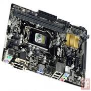 Asus H110M-R/C/SI, Intel H110, VGA by CPU, PCI-Ex16, 2xDDR4, SATA3, VGA/DVI/HDMI/USB3.0, mATX (Socket 1151)