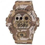 Мъжки часовник Casio G-Shock X-LARGE GD-X6900MC-5ER