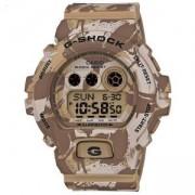 Мъжки часовник Casio G-Shock X-LARGE GD-X6900MC-5ER