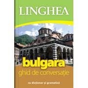 Bulgara. Ghid de conversatie/***
