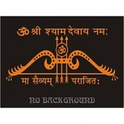 Om Shri Shyam Devaya Namah Car Truck Window Vinyl Sticker Sticker 54