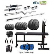 85 KG BODY MAXX COMPLETE WEIGHT LIFTING HOME GYM SET OF 4 RODS & BENCH