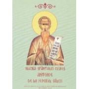 Slujba Sfantului Cuvios Antonie de la Iezerul Valcii