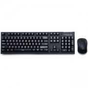 Безжичен комплект клавиатура с мишка Zalman ZM-KM870RF, ZM-KM870RF_VZ