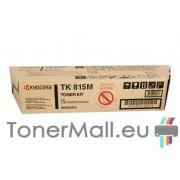 Тонер касета Kyocera TK-815M (Magenta)