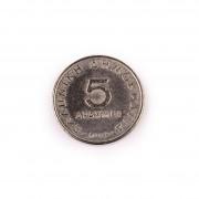Bani de pe mapamond nr.68 - 5 DRAHME GRECIA - 1 KYAT MYANMAR