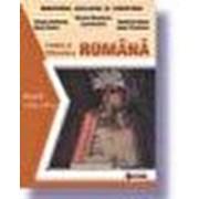 Limba si literatura romana. Manual clasa a XI-a/Nicolae Manolescu (coord.), George Ardeleanu, Matei Cerchez, Dumitrita Stoica, Ioana Triculescu