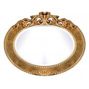 Miroir ovale en feuille d'or ou d'argent