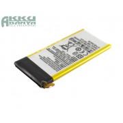 Samsung Galaxy A3 akkumulátor 1900mAh, utángyártott