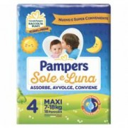 Chicco Pink Arrow, Prima Bicicletta