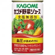 《ハロートーク》 〈カゴメ〉野菜ジュース食塩無添加 160g×30缶