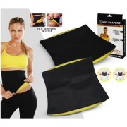 Unisex Hot Shaper Slimming Belt Fat Burn belt Waist Slimming belt for Men Women (XXL Size)