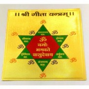 ReBuy Shree Geeta Yantra Silk Paper Version Pre Energized