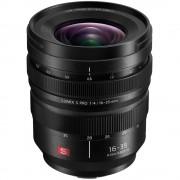 Panasonic Lumix S Pro 16-35mm Obiectiv Foto Mirrorles F4 Full Frame Montura L