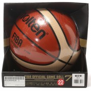 【SALE 10%OFF】モルテン Molten バスケットボール7号球 GL7X BGL7X