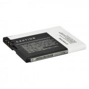 Акумулаторна батерия за GSM Nokia BL-4S 2680, 3600 Slide, 7100 Supernova