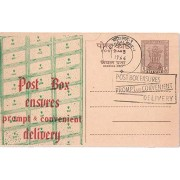 Rare India 1964 Post Box Ensures Prompt and Convinient Delivery Special Slogan Post Card Bangalore