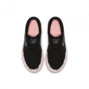 Обувь для скейтбординга для дошкольников Nike SB Stefan Janoski VF