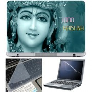 Finearts Laptop Skin 15.6 Inch With Key Guard Screen Protector - Lord Krishna