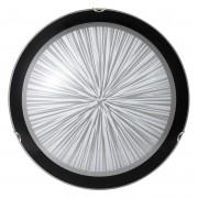 Plafoniera Sphere, 2 x E27 max 60W