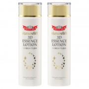 ドクターシーラボ マチュアリフト 3Dエッセンスローション2本組【QVC】40代・50代レディースファッション