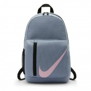 Nike Ryggsäck Nike Elemental för barn - Grå