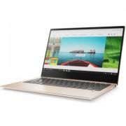 """Lenovo IdeaPad 720S-13IKB /13.3""""/ Intel i5-7200U (3.1G)/ 8GB RAM/ 256GB SSD/ int. VC/ Win10/ Champagne Gold (81A800A5BM)"""