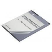 Samsung EB454357VU 1300mAh utángyártott mobilakku