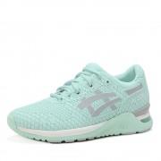 Asics gel lyte groene dames sneaker - groen - Size: 37.5