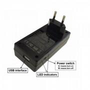 Mini UPS 12V 1A Sistema UPS para cámaras IP y otros aparatos del hogar. Compatible con cámaras Foscam