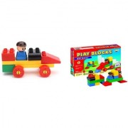 Virgo Toys Play Blocks Car Set and Play set 1 (Combo)