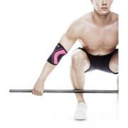 Rehband Rx Armbågsskydd 5mm Pink