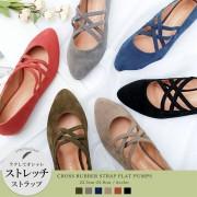 クロスストラップローヒールパンプス パンプス【リュリュ】 ベルーナ