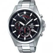 Мъжки часовник Casio Edifice EFV-530D-1A