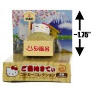 Hello Kitty - Sand Bath Hot Spring ~1.75' Mini-Car - Hello Kitty Hot Spring Series #08