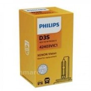 Bec Philips 42V 35W D3s Vision 42403Vic1 Cutie Car