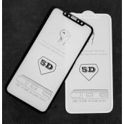 Película de vidro temp 5D preta Huawei P8 ou P9 lite 2017
