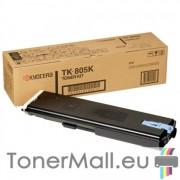 Тонер касета Kyocera TK-805K (Black)