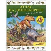 Детска книжка – Атлас на динозаврите (+ стикери и плакат), 204496