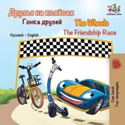 The Wheels The Friendship Race: Russian English, Paperback/Kidkiddos Books