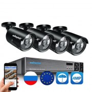 Sistem supraveghere 4 camere ip 4MP 2592*1520+ NVR PoE , iOS/ Android, Night Vision 20m, compresie Ultra H265, IP66