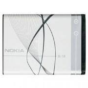 Acumulator Nokia BL-5B Original