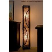 1a Direktimport Exklusive Stehlampe, Leuchten Lampen mit Rattan