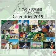 Semic Studio Ghibli Calendar 2019 French Version*