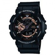 Casio G-Shock Analog-Digital Black Dial Mens Watch - GA-110RG-1ADR (G397)